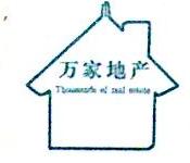北京万家爱业房地产经纪有限公司