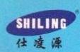 深圳市仕凌源科技有限公司 最新采购和商业信息