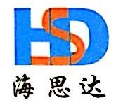 深圳市海思达数字技术有限公司 最新采购和商业信息