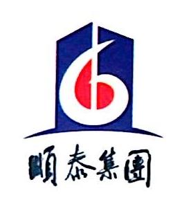 顺泰建设股份有限公司 最新采购和商业信息