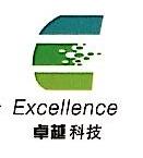 广州卓越机电科技有限公司 最新采购和商业信息
