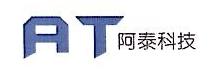 北京阿泰科技有限公司 最新采购和商业信息