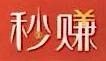 义乌市秒银网络科技有限公司 最新采购和商业信息