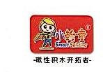 深圳市翰童科技有限公司