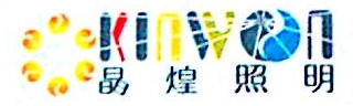 深圳市晶煌节能照明有限公司 最新采购和商业信息