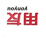 北京用友政务软件有限公司贵州分公司 最新采购和商业信息
