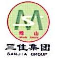 山西三佳新能源科技集团有限公司 最新采购和商业信息