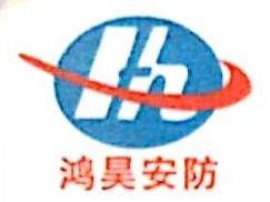 赣州虔安电子科技有限公司 最新采购和商业信息