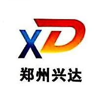 郑州兴达不锈钢制品有限公司 最新采购和商业信息