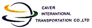 重庆凯威国际货运代理有限公司 最新采购和商业信息