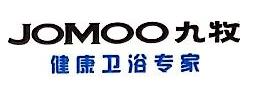 杭州昊琦卫浴有限公司 最新采购和商业信息