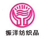 江阴振洋特种印整有限公司 最新采购和商业信息