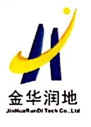 贵州金华润地科技有限公司 最新采购和商业信息