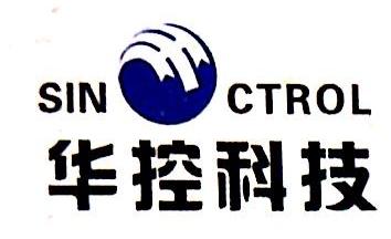 徐州华控机电科技有限公司 最新采购和商业信息