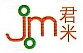 昆明君米贸易有限公司 最新采购和商业信息