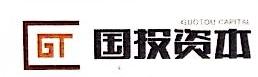 深圳国投资本管理有限公司 最新采购和商业信息