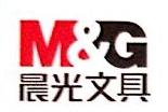 深圳市永益群文具制品有限公司 最新采购和商业信息