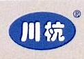 四川省川杭塑胶科技有限公司