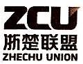 黄石浙楚企业港发展有限公司 最新采购和商业信息