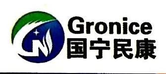 北京国宁民康应急救援装备有限公司 最新采购和商业信息