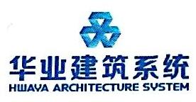 华业幕墙工程(秦皇岛)有限公司 最新采购和商业信息
