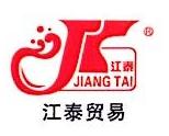 赣州江泰贸易有限公司 最新采购和商业信息
