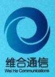 浙江维合通信科技有限公司