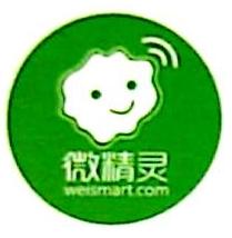 广东微精灵信息科技有限公司
