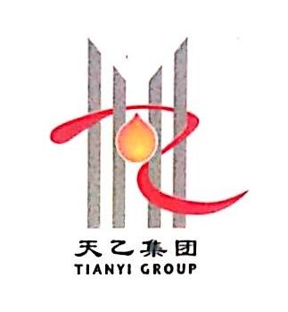 中山市天乙能源有限公司 最新采购和商业信息