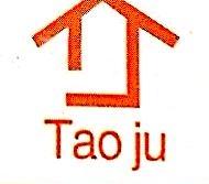 重庆淘居置业顾问有限公司 最新采购和商业信息