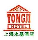 上海永基酒店有限公司 最新采购和商业信息