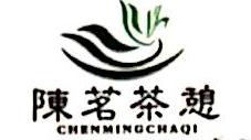 福建品品茗茶业有限公司 最新采购和商业信息