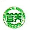 北京吴太伟业商贸有限公司