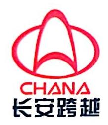 四川省南充市秦安汽车销售有限公司 最新采购和商业信息
