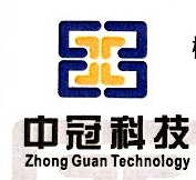 东莞市中冠科技发展有限公司 最新采购和商业信息