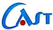 成都卡斯特精密铸造有限公司 最新采购和商业信息
