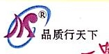 天津农村商业银行股份有限公司