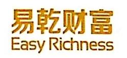 南京易乾宁金融信息咨询有限公司平湖分公司 最新采购和商业信息