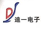 深圳市迪一致远电子有限公司 最新采购和商业信息
