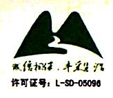 东营腾浩旅行社有限公司 最新采购和商业信息