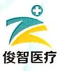 杭州俊智医疗器械有限公司 最新采购和商业信息