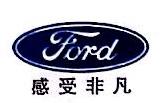 荆门三喜汽车销售服务有限公司 最新采购和商业信息