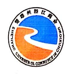 云南牟定兴华食品有限公司