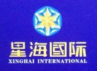 广州市跃纯贸易有限公司 最新采购和商业信息