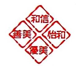 长春善美怡和办公环境工程设计有限公司
