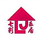北京七彩乐居家政服务有限公司 最新采购和商业信息