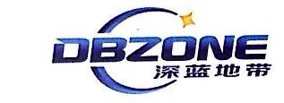 深圳深蓝地带科技有限公司 最新采购和商业信息