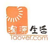 北京淘信源科技有限公司 最新采购和商业信息
