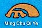 南宁市名厨调料有限公司 最新采购和商业信息