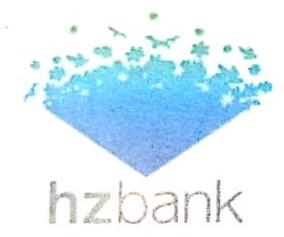 杭州银行股份有限公司深圳科技支行 最新采购和商业信息